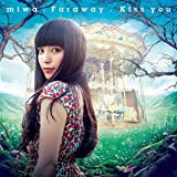 Faraway/Kiss you(初回生産限定盤)(DVD付)