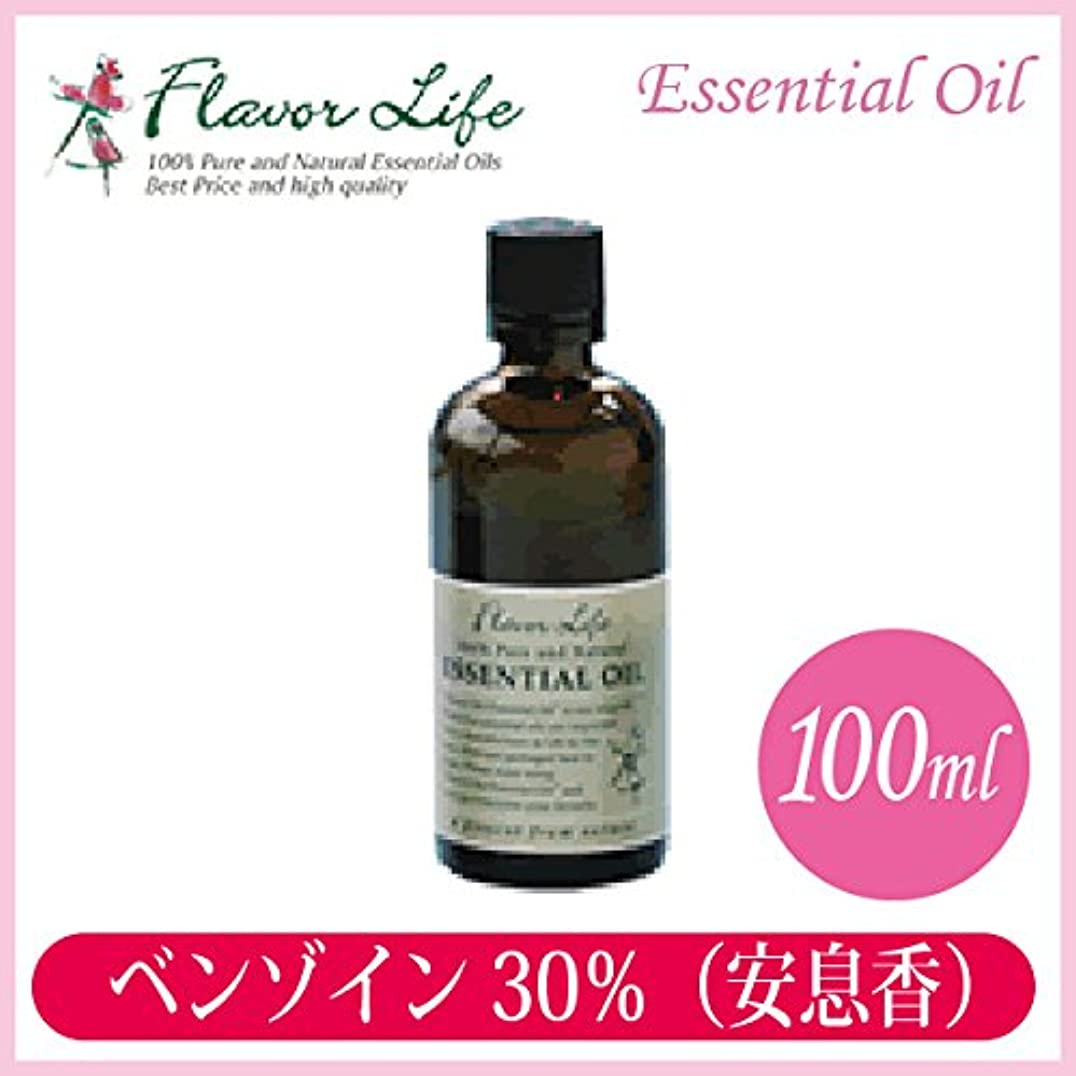 検査オンス収益フレーバーライフ社 エッセンシャルオイル ベンゾイン30%(安息香)(スポイト付) 100mL