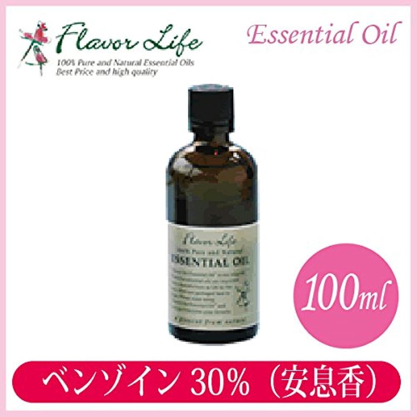 フレーバーライフ社 エッセンシャルオイル ベンゾイン30%(安息香)(スポイト付) 100mL