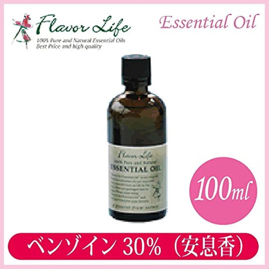 くさび切手花弁フレーバーライフ社 エッセンシャルオイル ベンゾイン30%(安息香)(スポイト付) 100mL