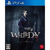 【PS4】WHITEDAY~学校という名の迷宮~<早期購入特典>BLAZBLUEコスチュームDLC