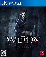 PS4「WHITEDAY~学校という名の迷宮~」清水彩香&加隈亜衣プレイ動画