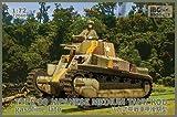IBG 1/72 日本陸軍 八九式中戦車 甲型後期 プラモデル PB72040