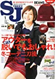 street Jack (ストリートジャック) 2014年 01月号 [雑誌]