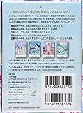ワークユアライトオラクルカード 日本語版説明書付 (オラクルカードシリーズ) 画像