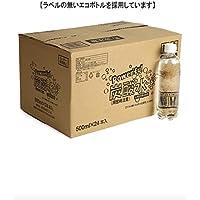 強炭酸 Powerful炭酸水 ラベルの無いエコボトル仕様 九州産天然水使用 500ml (1ケース24本)