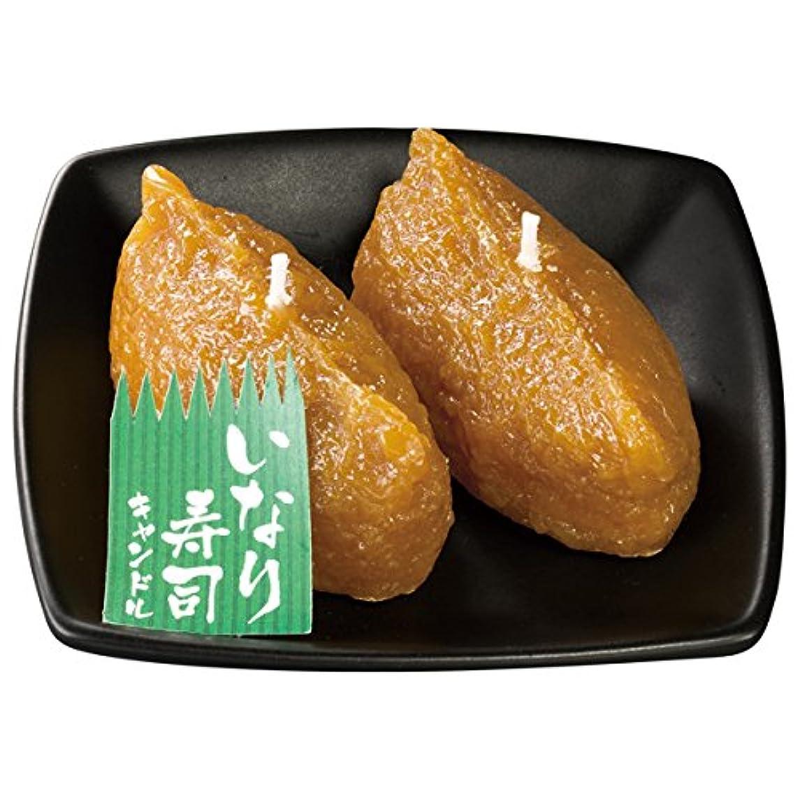 画面輝くシンカンいなり寿司キャンドル