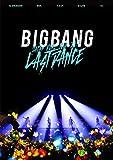 BIGBANG JAPAN DOME TOUR 2017 -LAST DANCE-[DVD]