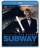 サブウェイ -デジタル・レストア・バージョン- Blu-ray