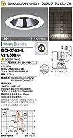 DD-3309-L 山田照明 電球色LEDダウンライト一体型(FHT42W相当)(切込穴寸φ100mm)(電源・トランス別売)