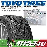 TOYO ラジアルタイヤ 単品 PROXES R1R 225/45R17インチ サマータイヤ プロクセス リアルスポーツ