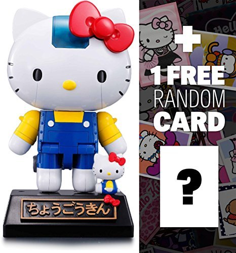 Hello Kitty (Blue Jumpsuit): Chogokin x Hello Kitty Die-Cast Series + 1 FREE Official Hello Kitty Sticker Bundle [병행수입품]-