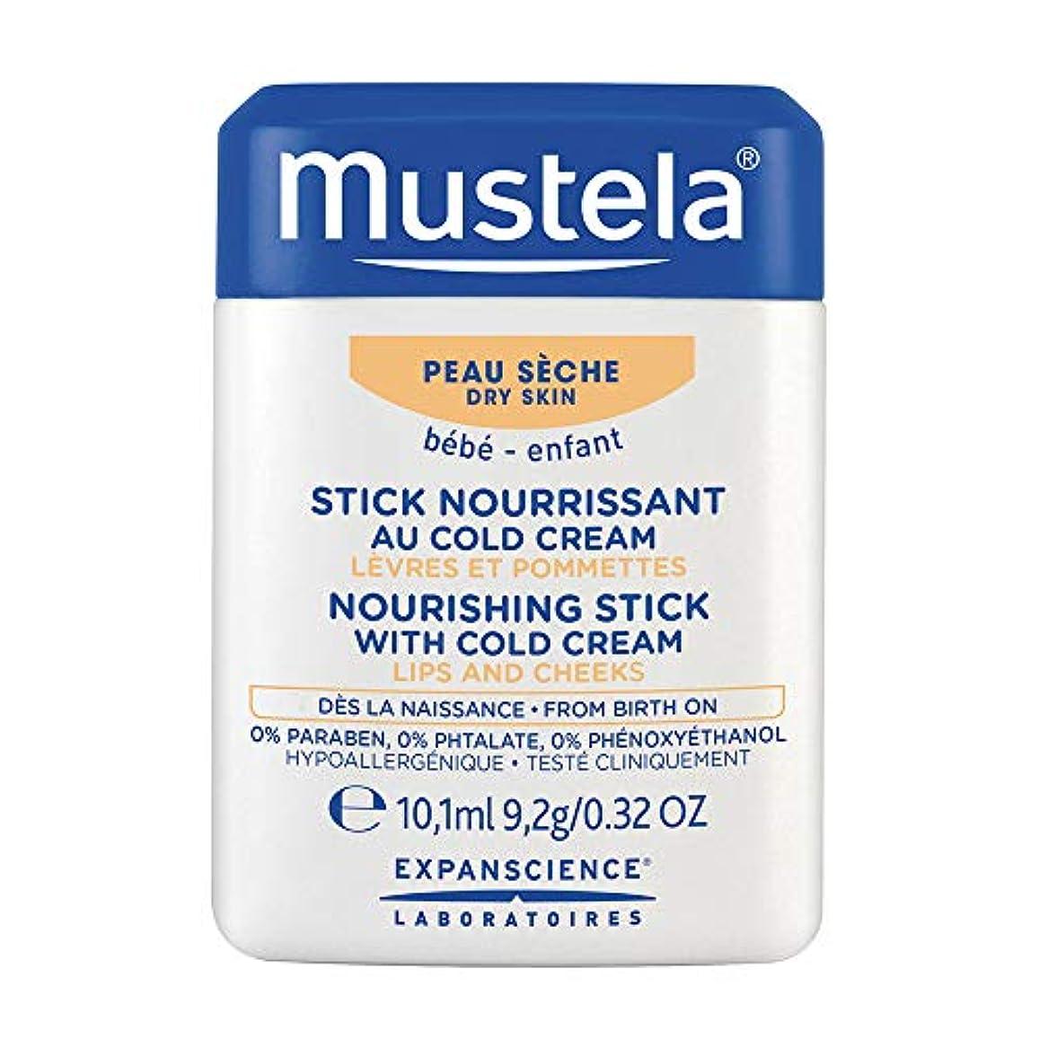 ムステラ Nourishing Stick With Cold Cream (Lips & Cheeks) - For Dry Skin 9.2g/0.32oz並行輸入品