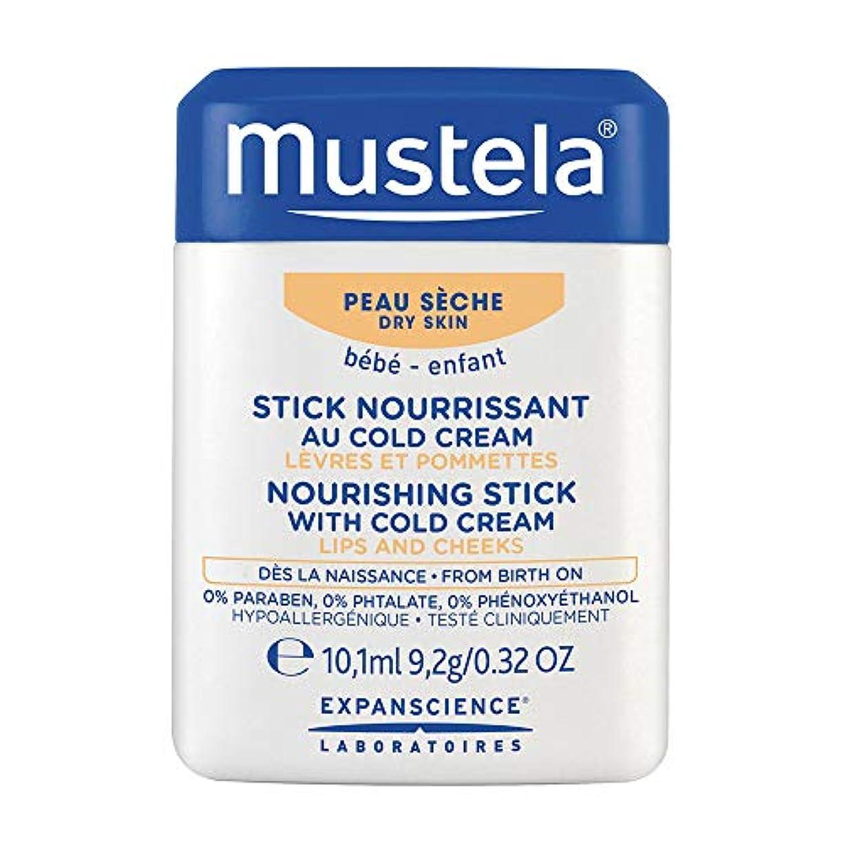 野心距離頑固なムステラ Nourishing Stick With Cold Cream (Lips & Cheeks) - For Dry Skin 9.2g/0.32oz並行輸入品