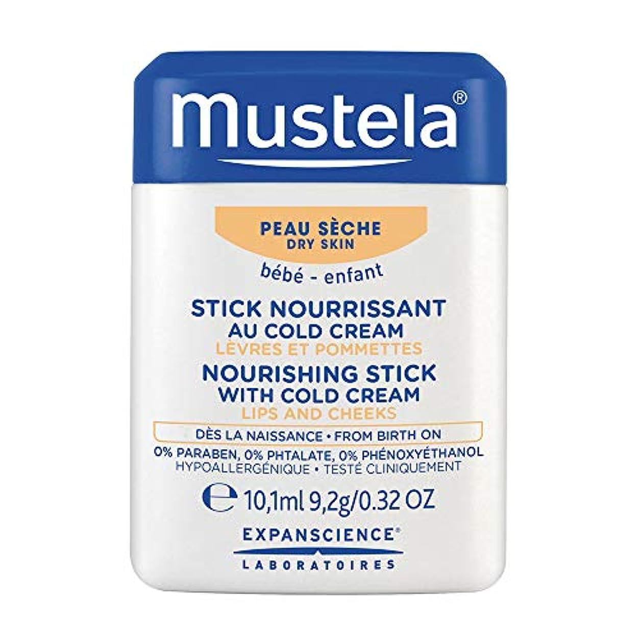 日の出頑固なくまムステラ Nourishing Stick With Cold Cream (Lips & Cheeks) - For Dry Skin 9.2g/0.32oz並行輸入品