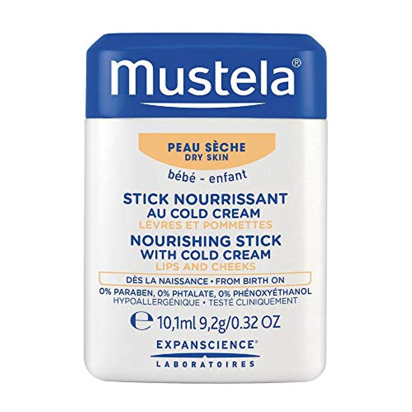 受信渦植物学者ムステラ Nourishing Stick With Cold Cream (Lips & Cheeks) - For Dry Skin 9.2g/0.32oz並行輸入品