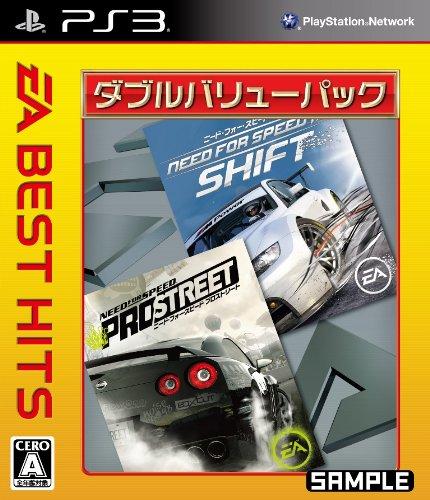 EA BEST HITS ダブルバリューパック ニード フォー スピード プロストリート+シフト - PS3