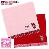 ピンクハウス×マイメロディ タオルハンカチーフ2枚セット (ピンク、レッド)