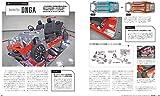 MOTOR FAN illustrated - モーターファンイラストレーテッド - Vol.153 (モーターファン別冊) 画像