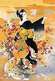 300ピース ジグソーパズル 春代 祝鶴 (26x38cm)
