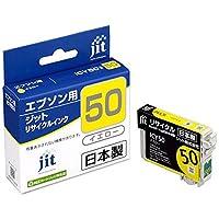 ジット JIT-KE50Y