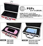 任天堂DS PSP 対応 GAMEBOX DUAL ブルー ゲーム機本体&ソフト収納可能 アタッシュケース型 ゲーム ボックス
