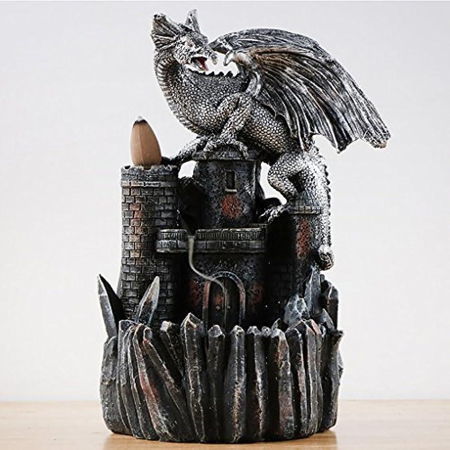 スケッチ繊維うまくやる()ドラゴン香炉逆流香炉ホルダースモーク