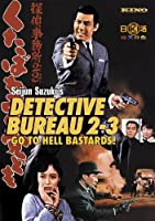 DETECTIVE BUREAU 2-3-GO TO HELL BASTARDS