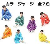 Aoakua カラージャージ 上下セット 2本ライン スポーツウェア メンズ レディース M/L/LL