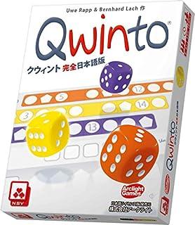 クウィント 完全日本語版