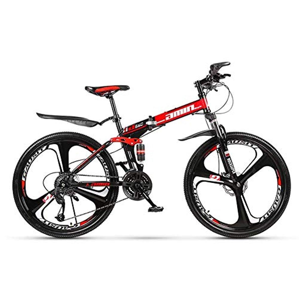 レルム明らかにする体細胞AUKLMコンフォートバイクエアロビックエクササイズマウンテンバイク26インチメンシティ自転車大人用女性ティーンユニセックス、調整可能なシート付き、軽量、アルミニウム合金、コンフォートサドル