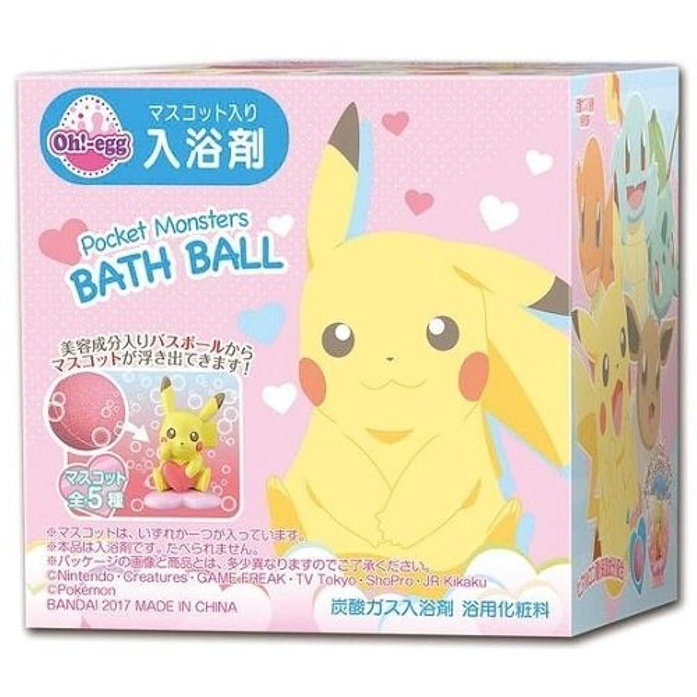 変更可能気球ディーラーOh-egg ポケモン