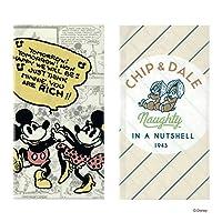 Disney(ディズニー) 抗菌マスクケース 3ポケット 2枚セット (How happy+チップ&デール)
