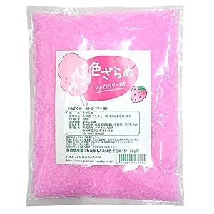色ざらめストロベリー味 500gの関連商品3