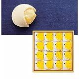果子乃季 菓子乃季 月でひろった卵 16個入 TUKI-16N