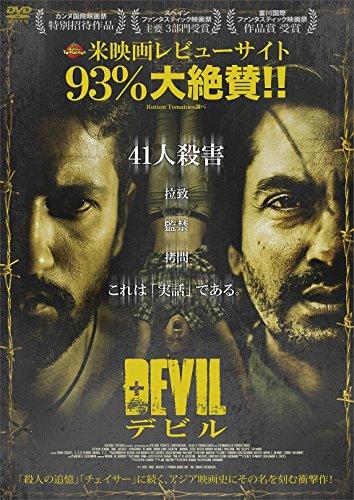 DEVILデビル [DVD] -
