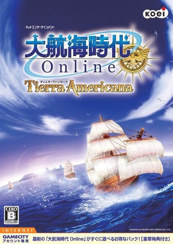 収益影響力のある然とした大航海時代Online ~Tierra Americana~