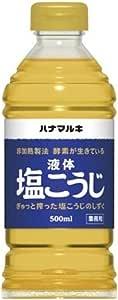 ハナマルキ 業務用 液体塩こうじ 500ml