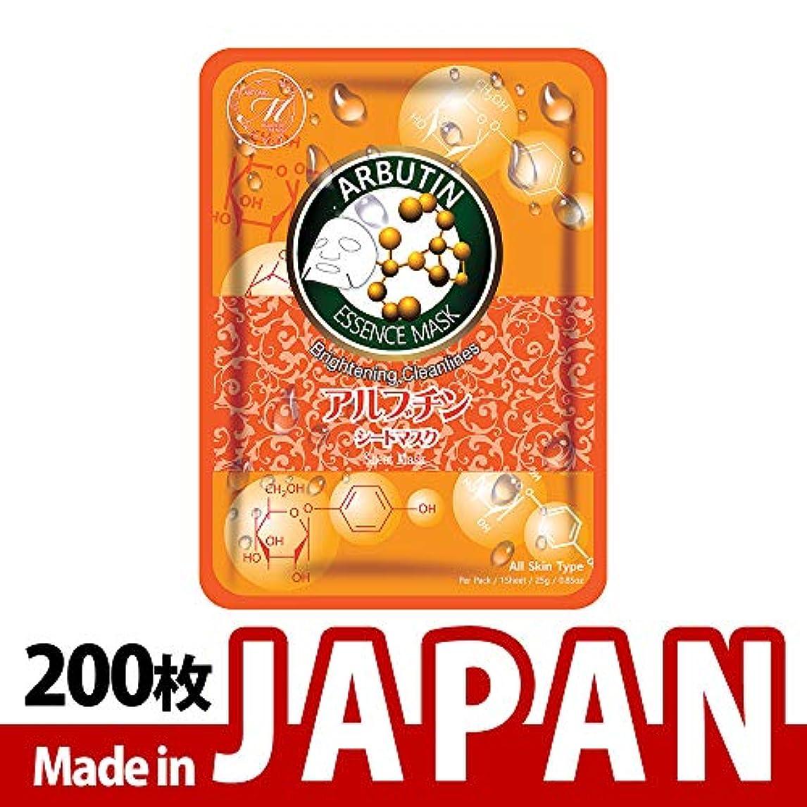 解放答え鎮痛剤【MT612-A-3】シートマスク/10枚入り/200枚/美容液/マスクパック/送料無料