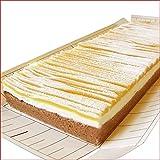 北海道和栗モンブラン フリーカットケーキ 長さ30cm/良質の白あんに和栗をブレンドしたモンブランクリーム