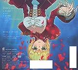 月と花束(期間生産限定アニメ盤)(DVD付) 画像