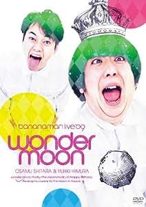 bananaman live wonder moon [DVD]