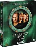 スターゲイト SG-1 シーズン3<SEASONSコンパクト・ボックス>[DVD]