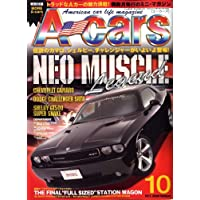 A cars (アメリカン カーライフ マガジン) 2008年 10月号 [雑誌]