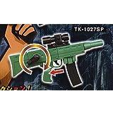 THE銃 SP8 突撃小隊編 [3.TK-1027SP(機関銃タイプ)](単品)