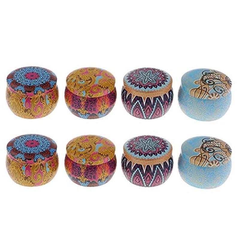 ジョグクリームバレーボール缶キャンドル 香りキャンドル アロマキャンドル 携帯用 マッサージ 家庭 8ピースセット