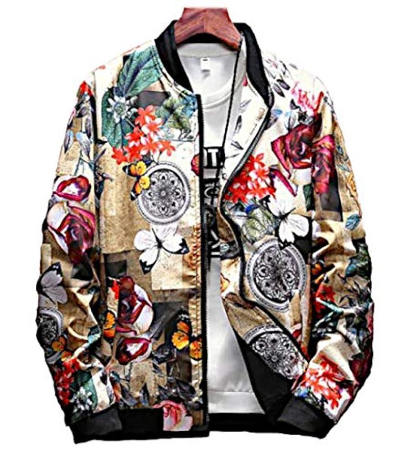 感情の副ヘクタール[スプリングスワロー] 花柄 プリント ファッション バーカー ジャケット 派手目 カラフル スタジャン