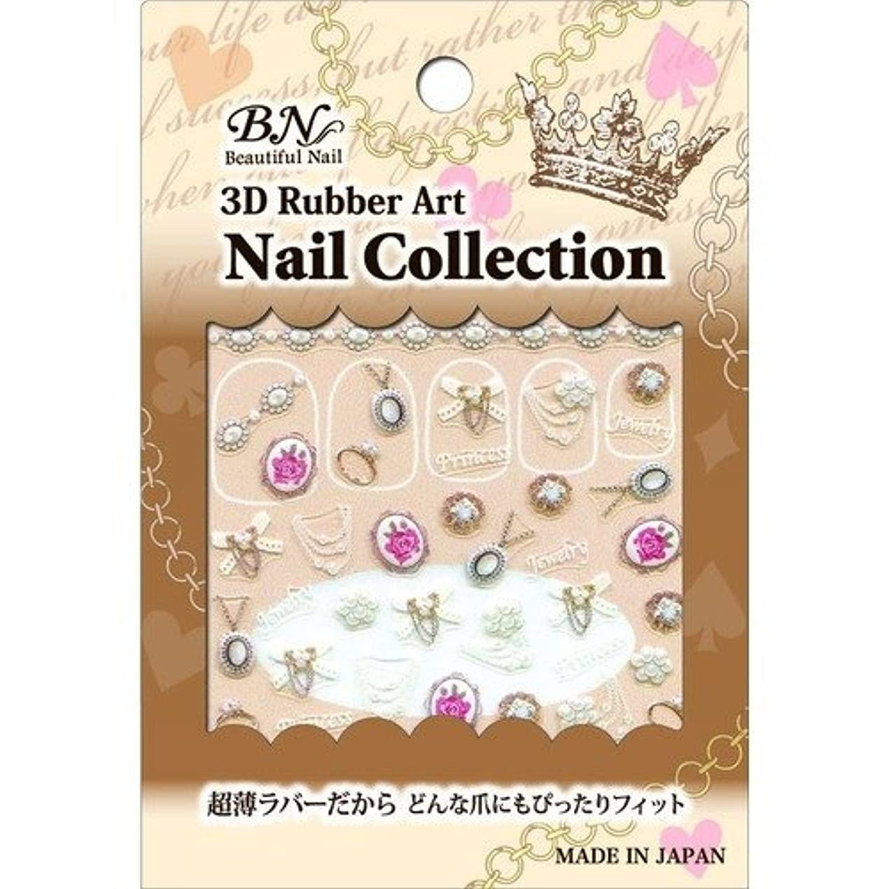 BN 3D RubberArt アンティークプレートアートシール CAR-4 ジュエリー