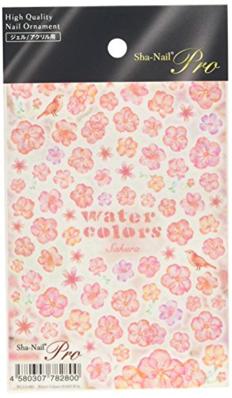 アイロニー枯渇するシルク写ネイルプロ ネイルシール 水彩 桜 アート材
