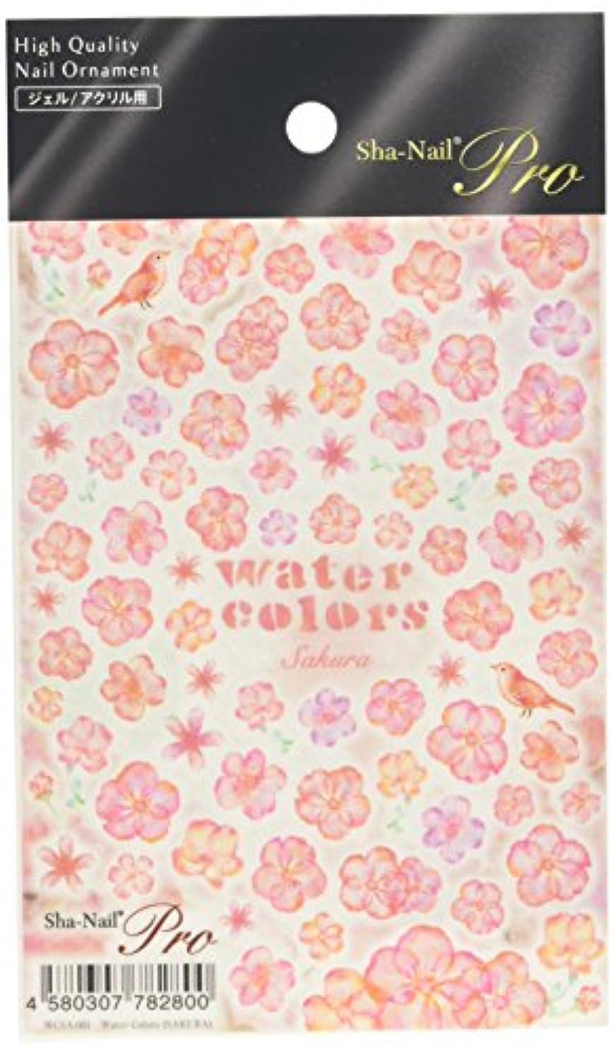 カウンタ満足できるグラス写ネイルプロ ネイルシール 水彩 桜 アート材